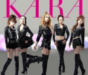 KARA is Jumping