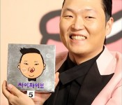 After 4 years, it's PSY Five