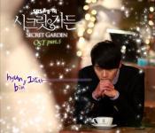Hyun Bin's That Man