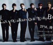 """2PM reveals Japanese version of """"Heartbeat"""""""