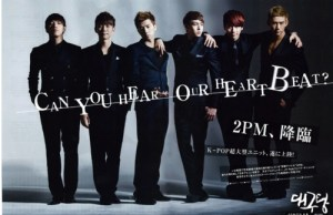 20110309_seoulbeats_2pm