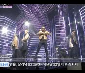 Music Bank: 3/11/11