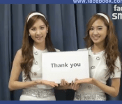 SMTown thanks European fans; other international fans are jealous?