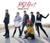 SM hops onto the 'Dream High 2' bandwagon