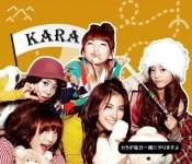 Kara Trying to Teach the Japanese Korean: Will it Work?