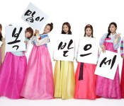 Fashion Gets Traditional: The Hanbok Game