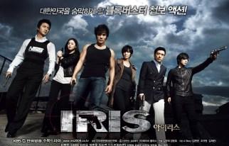 20120429_seoulbeats_iris