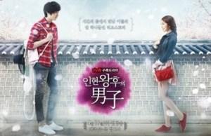 20120526_seoulbeats_queeninhyunsman