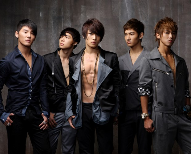 20120624_seoulbeats_dbsk_cover