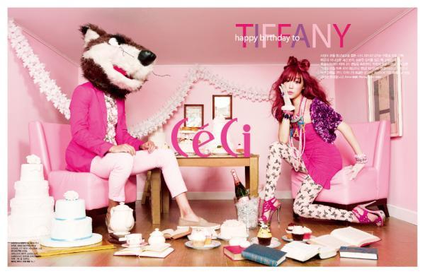 20120718_seoulbeats_snsd_tiffany (10)