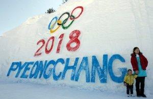 20120817_seoulbeats_pyeongchang