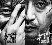 """The Chaser,"" and the Appeal of Immorality"