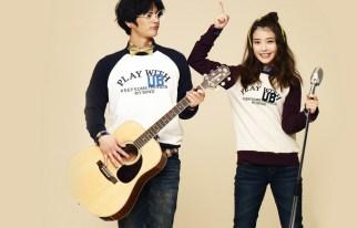 20121022_seoulbeats_seo_in_guk_iu