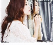 TVXQ Joins SNSD's Seohyun for Ceci