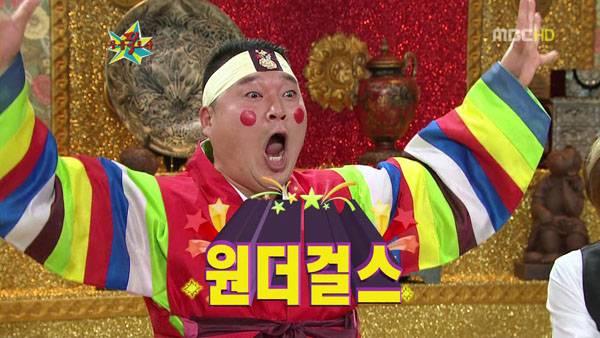 20121104_seoulbeats_kanghodong_kneedropguru