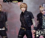 Will You Luv D-Unit?