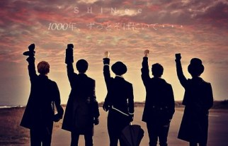 20121203_seoulbeats_shinee_1000years