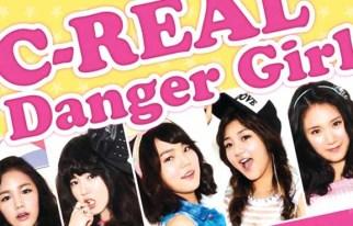 20121215_seoulbeats_creal4