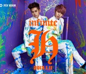 """Infinite H Would Like to Introduce Their """"Special Girl"""""""