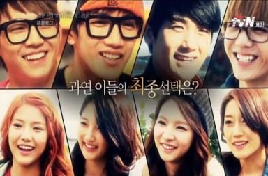 20120106_seoulbeats_romanticidol5