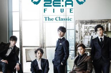 20130228_seoulbeats_zea_five