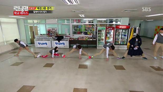 20130329_seoulbeats_runningman_school