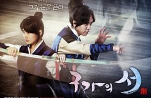 20130428_seoulbeats_gufamilybook