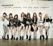 """After School Releases MV for """"First Love"""" and Maxi-Single"""