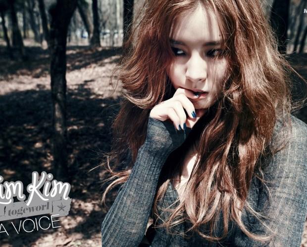 20130707_seoulbeats_limkim_avoice