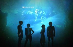 20130803_seoulbeats_ihearyourvoice