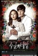20130909_seoulbeats_masterssun1