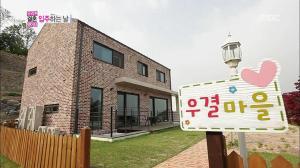 20130912_seoulbeats_WGM2
