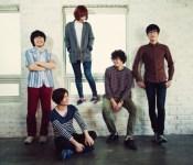 K-pop Indie Gem: Achime
