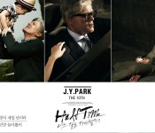 J.Y. Park Reflects on Life, Love and Happiness with 'Halftime'