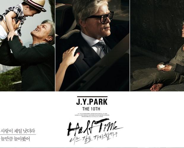 20130912_seoulbeats_jyp