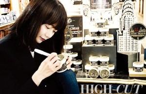 20131012_baedoona_highcut