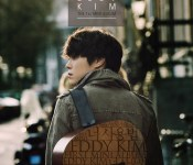 """Eddy Kim Provides """"The Manual"""" to a Perfect Debut"""