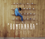 "Seo In-Guk Brings on the Whimsy in ""Bomtanaba"""