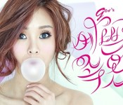 Pastels and Perverts in G.Na's Latest MV