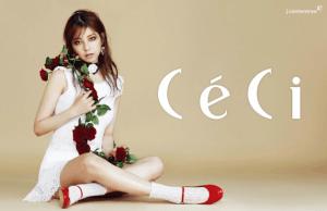 20140929_seoulbeats_junielceci