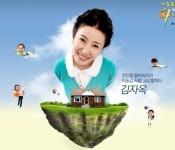 Millennium Actress Kim Ja-ok Passes Away