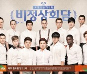"""A Historical Perspective on Abnormal Summit's """"Kimigayo"""" Controversy"""