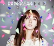 "Get Soaked with Shannon's ""Daybreak Rain"""