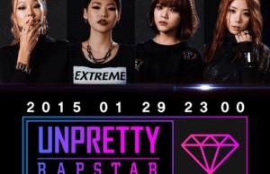 20150112_seoulbeats_unprettyrapstar