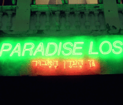 """Ga-in is Pure Temptation in """"Paradise Lost"""""""