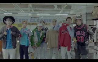 20150919_seoulbeats_ikon_mytype