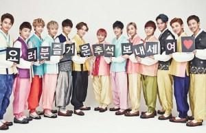 20150928_seoulbeats_seventeen_hanbok_chuseok_officialfb1