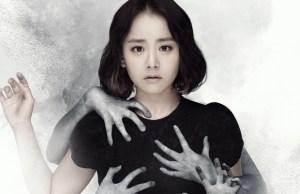 20151028_seoulbeats_thevillage_moongeunyoung