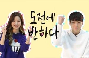 20151117_seoulbeats_fallinchallenge_exom_xiumin_kimsoeun_samsung
