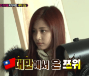 Tzuyu's Nationality Controversy: A Glance at China - Taiwan Relations